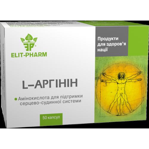 Аминокислота L-аргинин №50 Для сердца и сосудов.