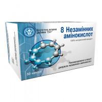 """Диетическая добавка """"8 незаменимых аминокислот"""" №50"""