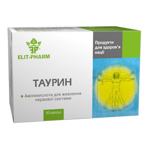 Аминокислота Таурин №50