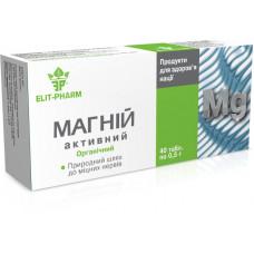 """Витаминно-минеральный комплекс """"Магний активный"""" №40"""