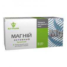"""Витаминно-минеральный комплекс """"Магний активный"""" №80"""
