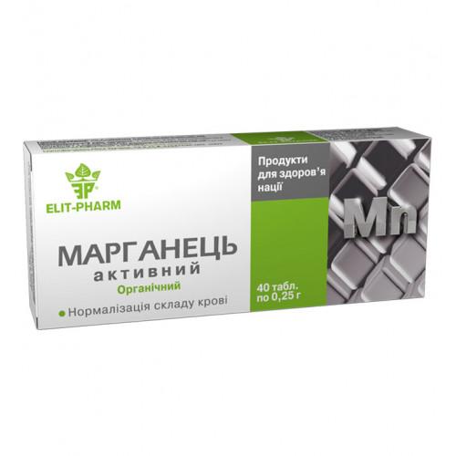 """Минералы в органической форме """"Марганец активный"""" №40"""