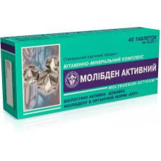 """Витаминно-минеральный комплекс """"Молибден активный""""  №40"""