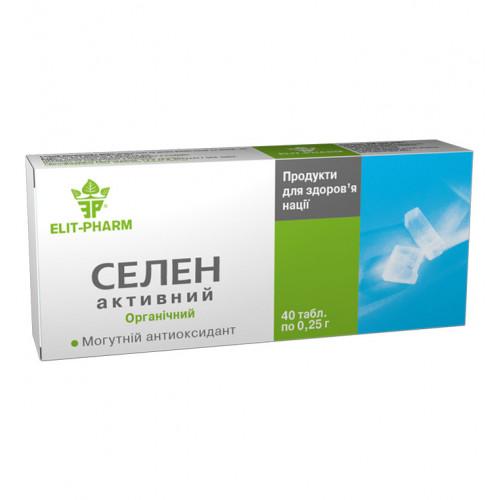 """Мощный антиоксидант """"Селен"""" №40"""