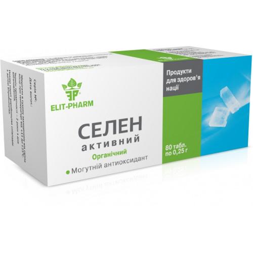 """Мощный антиоксидант """"Селен"""" №80"""