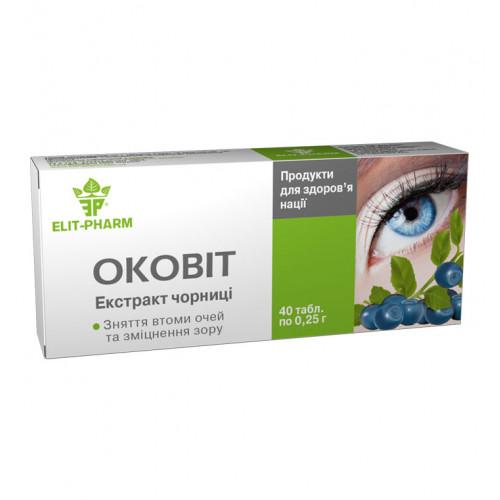 """Препарат для улучшения зрения """"Оковит-экстракт черники"""" №40"""