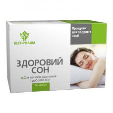 """Диетическая добавка """"Здоровый сон"""" №50"""