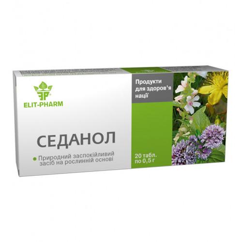 Успокаивающий препарат Седанол №20