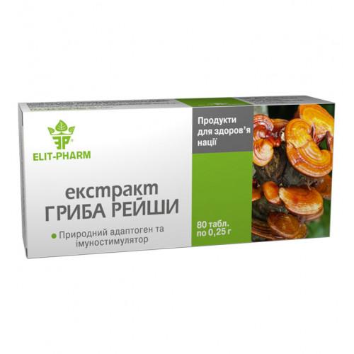 """ДД против аллергии """"Экстракт гриба рейши"""" №80"""