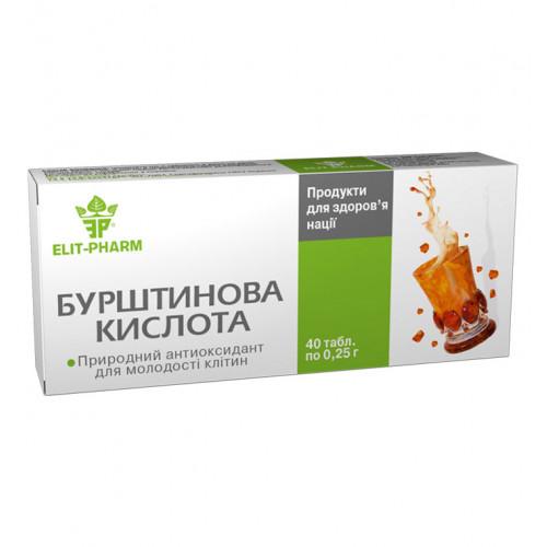 """Препарат антиоксидант """"Янтарная кислота"""" №40"""