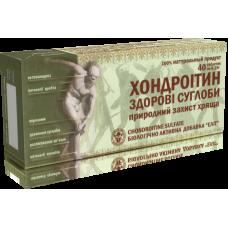 """Комплексный препарат для суставов и связок """"Хондроитин-здоровые суставы"""" №40"""