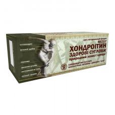"""Комплексный препарат для суставов и связок """"Хондроитин-здоровые суставы"""" №80"""