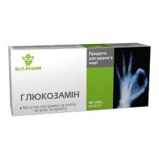 "Препарат для суставов ""Глюкозамин"" №40"