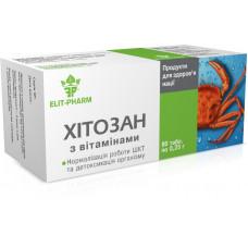 """Диетическая добавка """"Хитозан с витаминами"""" №80"""