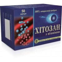 """Диетическая добавка """"Хитозан с витаминами"""" №50"""