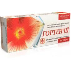 """Добавка для мочевыделительной системы """"Экстракт гортензии"""" №40"""