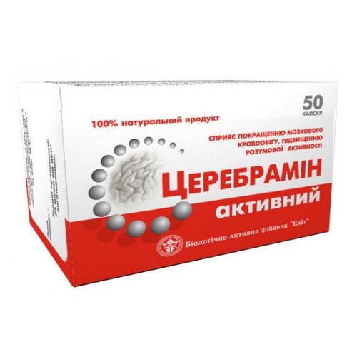 """Диетическая добавка """"Церебрамин актив"""" №50"""
