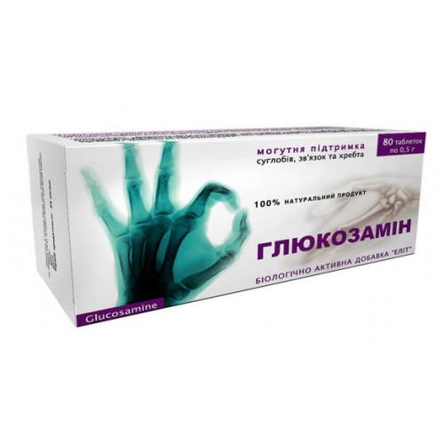 "Препарат для суставов ""Глюкозамин"" №80"