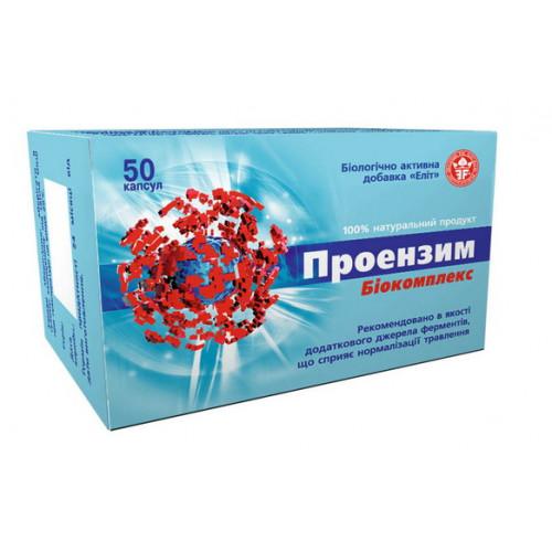 """Диетическая добавка для пищеварения тракта """"Проэнзим биокомплекс"""" №50"""