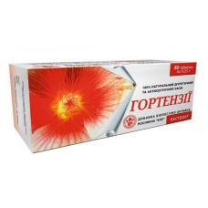 """Добавка для мочевыделительной системы """"Экстракт гортензии"""" №80"""