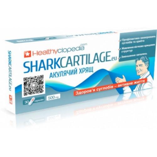 Sharkcartilage №30