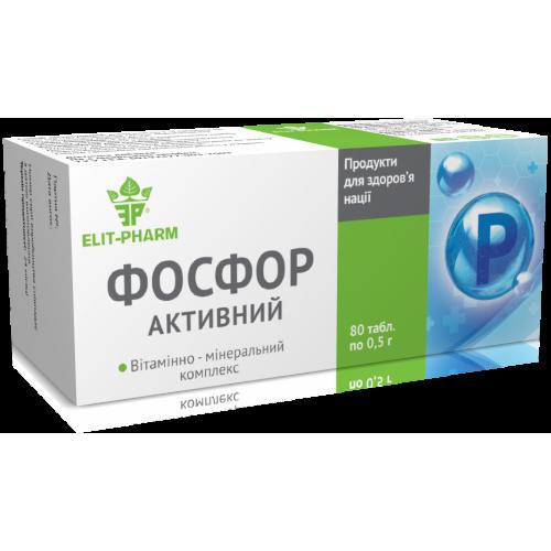"""Витаминно-минеральный комплекс """"Фосфор активный"""" №80"""